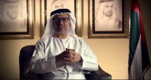 درخواست وزیر خارجه امارات از آمریکا برای اعمال تحریمهای بیشتر علیه ایران
