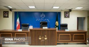 دادگاه رسیدگی به پرونده متهم اقتصادی