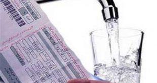 افزایش قیمت آب شرب تهرانیها: پایین شهر 1000 تومان، بالا شهر 2000 تومان