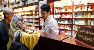 نیویورک تایمز:آمریکا صادرات دارو به ایران را تسهیل کند