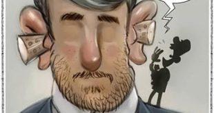 کاریکاتورهای جدید و مفهومی