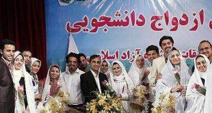 ازدواجهای دانشجویی که به طلاق ختم شد!