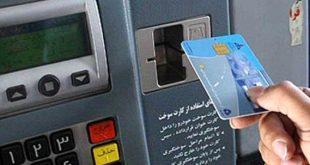 رئیس اتحادیه جایگاه داران سوخت: جایگاهها آمادهی استفاده اجباری از کارت سوخت نیستند