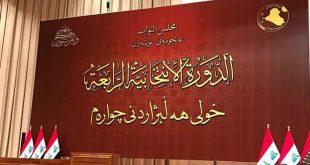 کابینه عراق باز هم تکمیل نشد