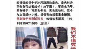 روش عجیب زن چینی برای تست علاقه شوهرش به خانواده! (+تصاویر)