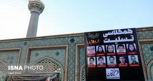 مراسم یادبود جانباختگان حادثه دانشگاه آزاد/ تصاویر