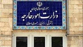 توضیح وزارت خارجه درباره برخورد گرجستان با یک خانم ایرانی/ ایرانیها به گرجستان نروند