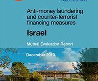 کار ایران با حضور اسرائیل در میان اعضای اصلی FATF سخت شد