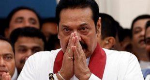 نخست وزیر سریلانکا استعفا کرد