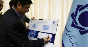 رئیس کل بانک مرکزی: فناوریهای نوین بانکی، ابزار کنترل بازار پول و ارز کشور است