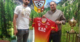 بازیکن جدید تیم فوتبال پرسپولیس مشخص شد