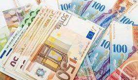 کاهش ۲۰۰ تومانی قیمت ارز مسافرتی