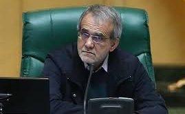 پزشکیان: از نامه اصلاحطلب ها به رهبری برای برگزاری همهپرسی اطلاعی ندارم