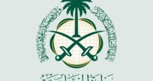 عربستان تصویب قطعنامه علیه این کشور در سنای آمریکا را محکوم کرد
