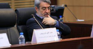 وزیر کشور : حذف یارانه سه دهک در لایحه بودجه سال ۹۸