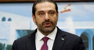 سعد حریری: به اجرای کامل توافقات درباره مسائل مرزی با اسرائیل پایبندیم