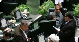 اگر دولت امتیازی به اصفهان بدهد ما هم استعفا می دهیم