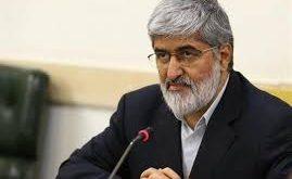مطهری: صداوسیما رویکرد خوبی نسبت به مجلس ندارد