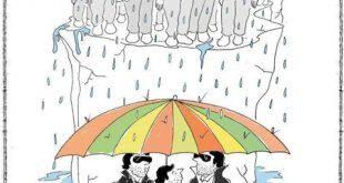 کاریکاتورهای مفهومی و تفکر برانگیز روز (2)