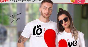 خرید انواع تی شرت