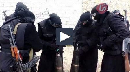 ترور داعش
