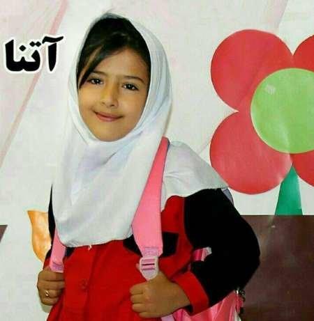 Photo of جزئیات قتل آتنا اصلانی دختری که مورد تجاوز جنسی قرار گرفت و کشته شد