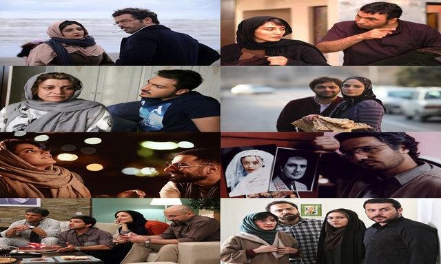 طلاقهای عاطفی در سینمای ایران