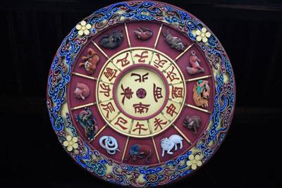 astrology-september-omen97-6.jpg