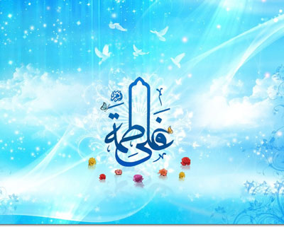 Photo of سالروز ازدواج حضرت علی (ع) و حضرت زهرا (ع)