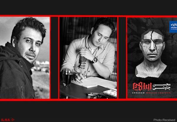 کنایههای نیشدار به محسن چاوشی؛ هم در «۲۰:۳۰» جا دارد هم در اوج؛ اینها بازی تبلیغاتی است