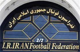 Photo of شکایت فدراسیون فوتبال ایران از فدراسیون فوتبال ونزوئلا به فیفا