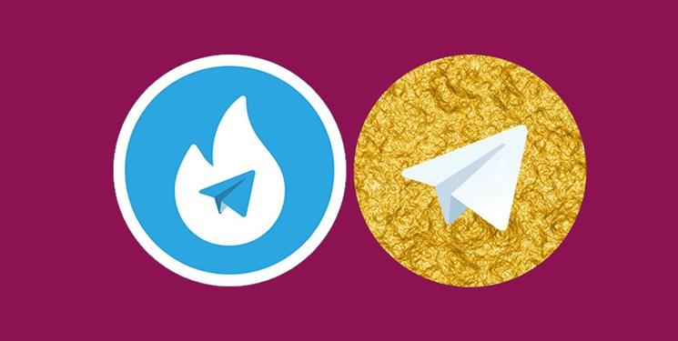 معاون وزیر ارتباطات: هاتگرام و تلگرام طلایی فعلاً مجاز هستند