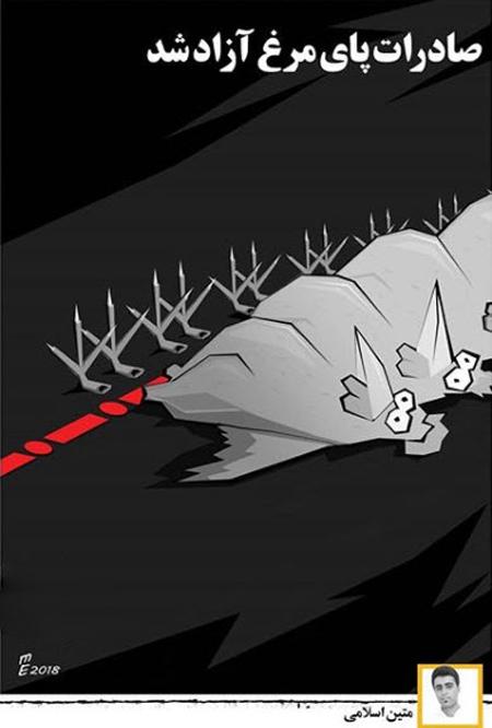 caricature-thoughtful2-1.jpg