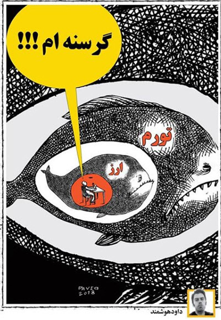 caricatures-conceptual81-1.jpg