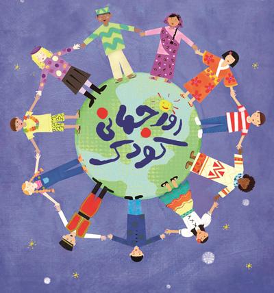 childrenday-congratulation2-1.jpg