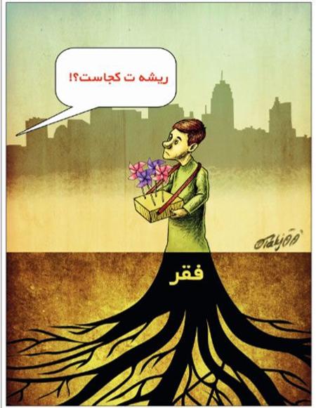 worldday-caricature2-1.jpg