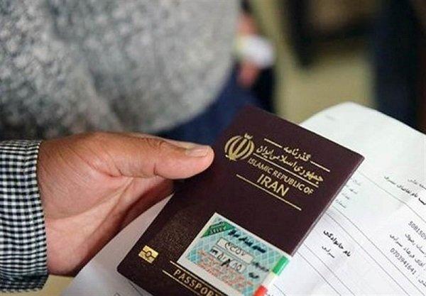 Photo of قیمت عوارض خروج زائران حج و عتبات اعلام شد
