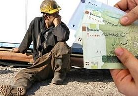 حداقل دستمزد کارگران: یک میلیون و 300 / حداقل هزینهها: 2 میلیون و 746 هزار تومان