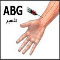 آموزش کامل و فارسی تفسیر ABG و ECG + نرم افزار تفسیر abg اندرویدی