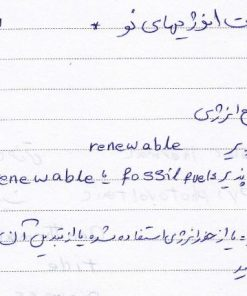 جزوه دست نویس فارسی انرژی خورشیدی دکتر نظری مدرس دانشگاه امیرکبیر 43 ص