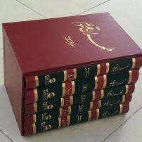 کتاب صوتی تهران قدیم