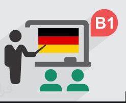 زبان آلمانی – از الفبا تا سطح B1