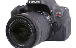 دوربین دیجیتال کانن ۷۵۰D / Kiss X8i به همراه لنز ۱۸-۵۵ میلی متر_۵d95d3b44d6a0.jpeg
