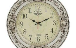 ساعت دیواری پرشین مدل Karen_5da1796305484.jpeg