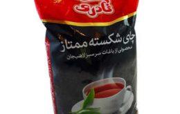 چای شکسته ممتاز نادری مقدار ۵۰۰ گرم_۵d9af0543272a.jpeg