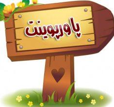بیداری اسلامی