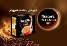 خرید بهترین نوع قهوه
